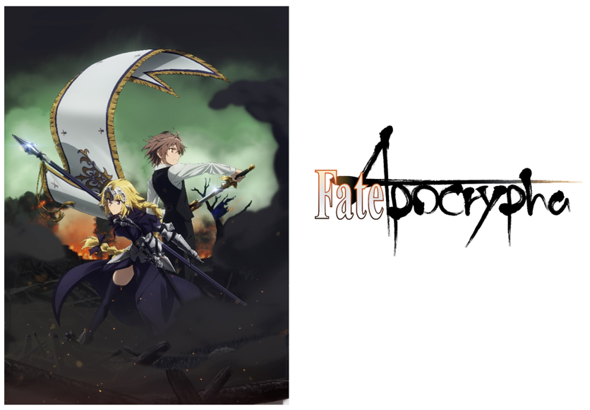Aniplex of America Announces Release of Fate/Apocrypha on