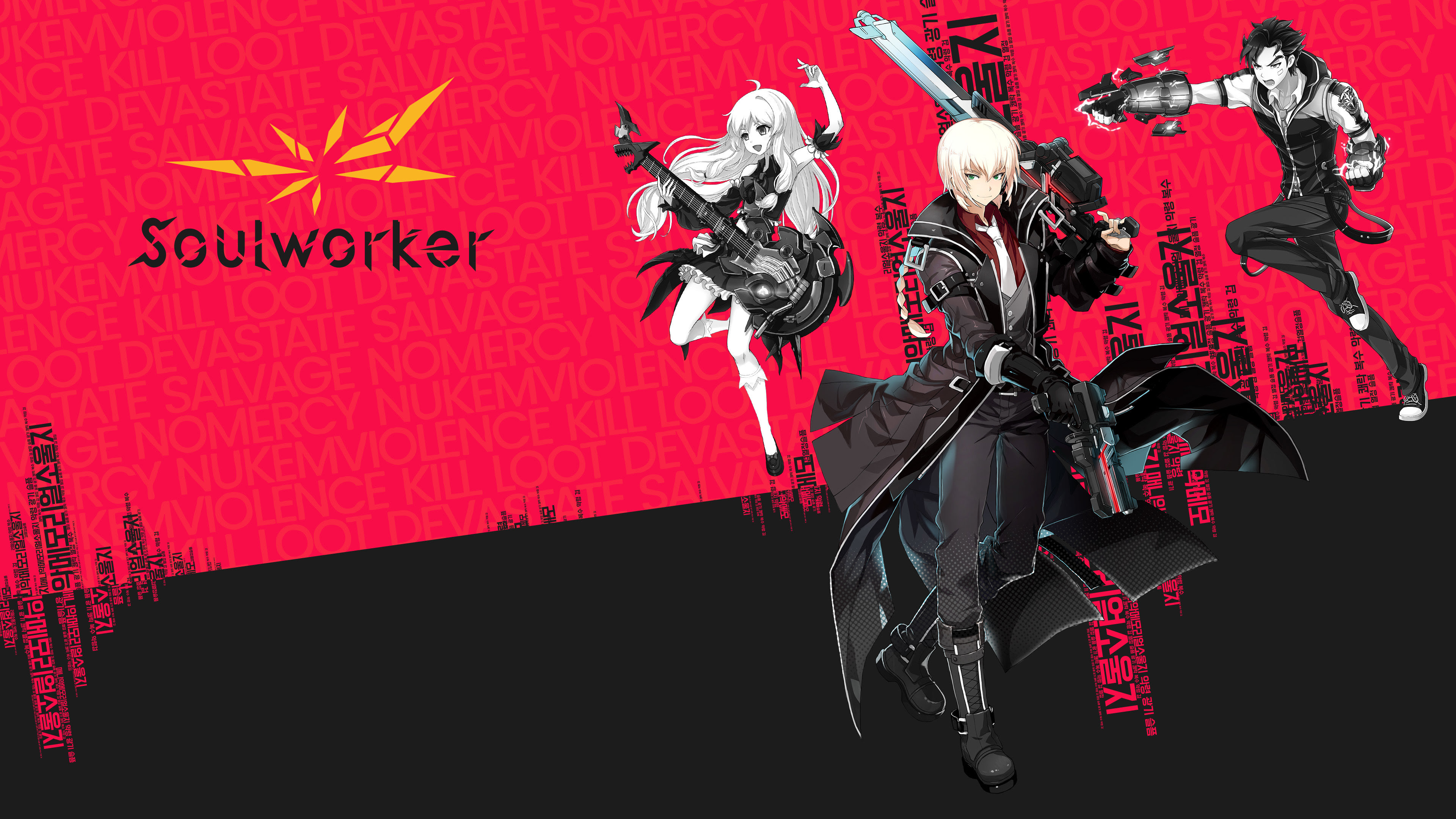 Image result for Anime Action-MMO SoulWorker Jazzes it Up with New Character Class Advancement and Areas to Explore