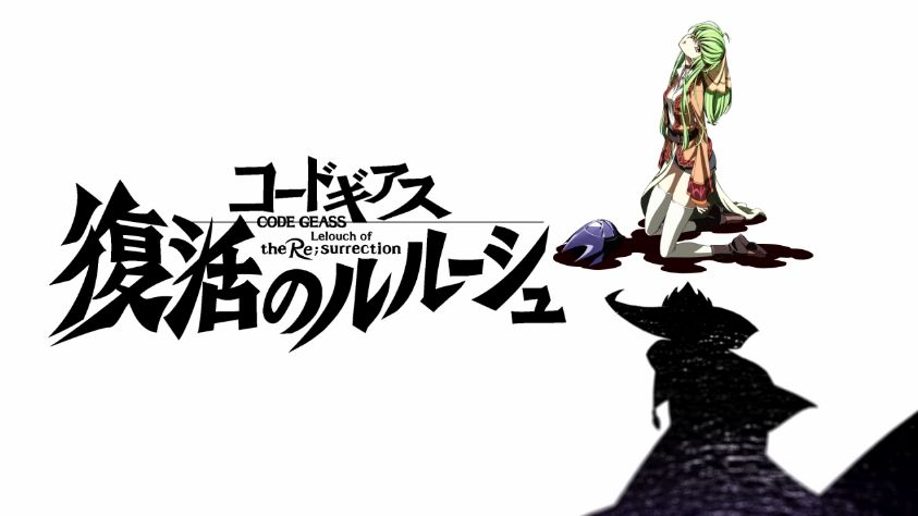 Review - Code Geass: Lelouch of the Re