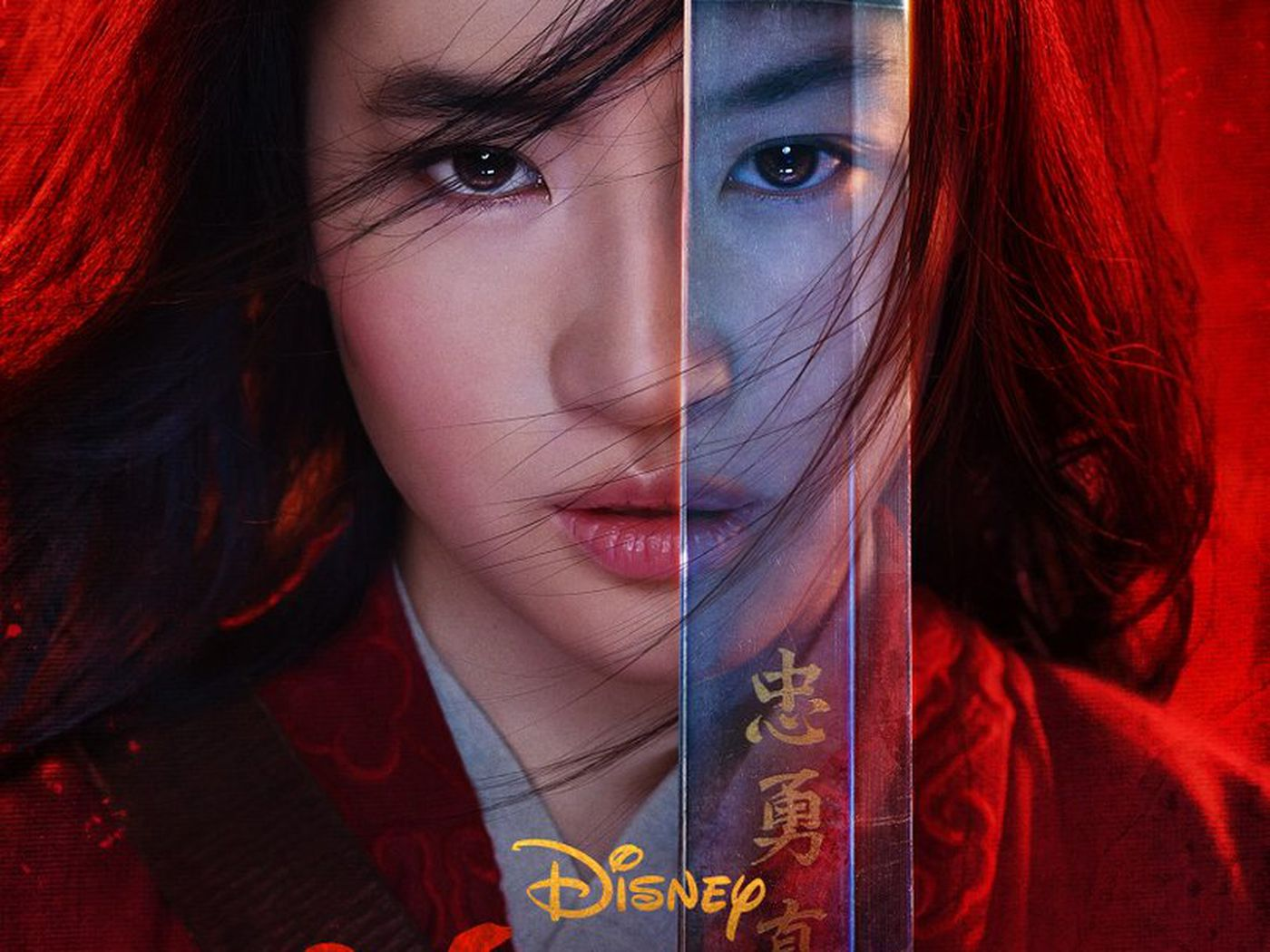 New Mulan Trailer: Is This the One?