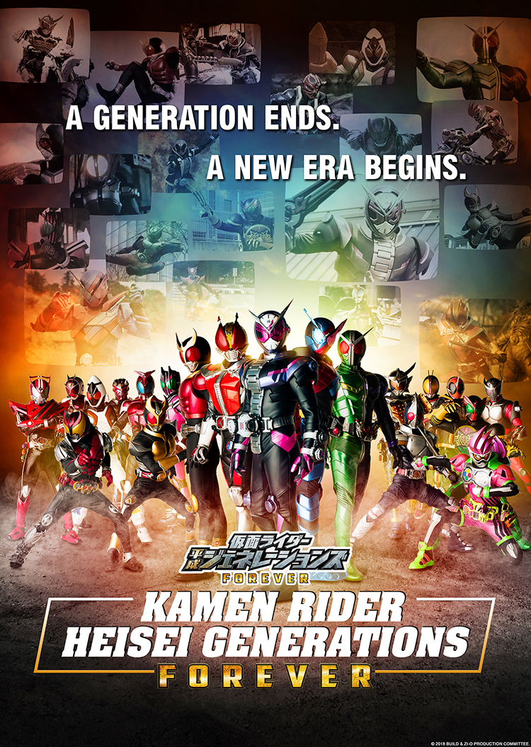 Kamen Rider Kicks into high gear for International Audience July 11th!