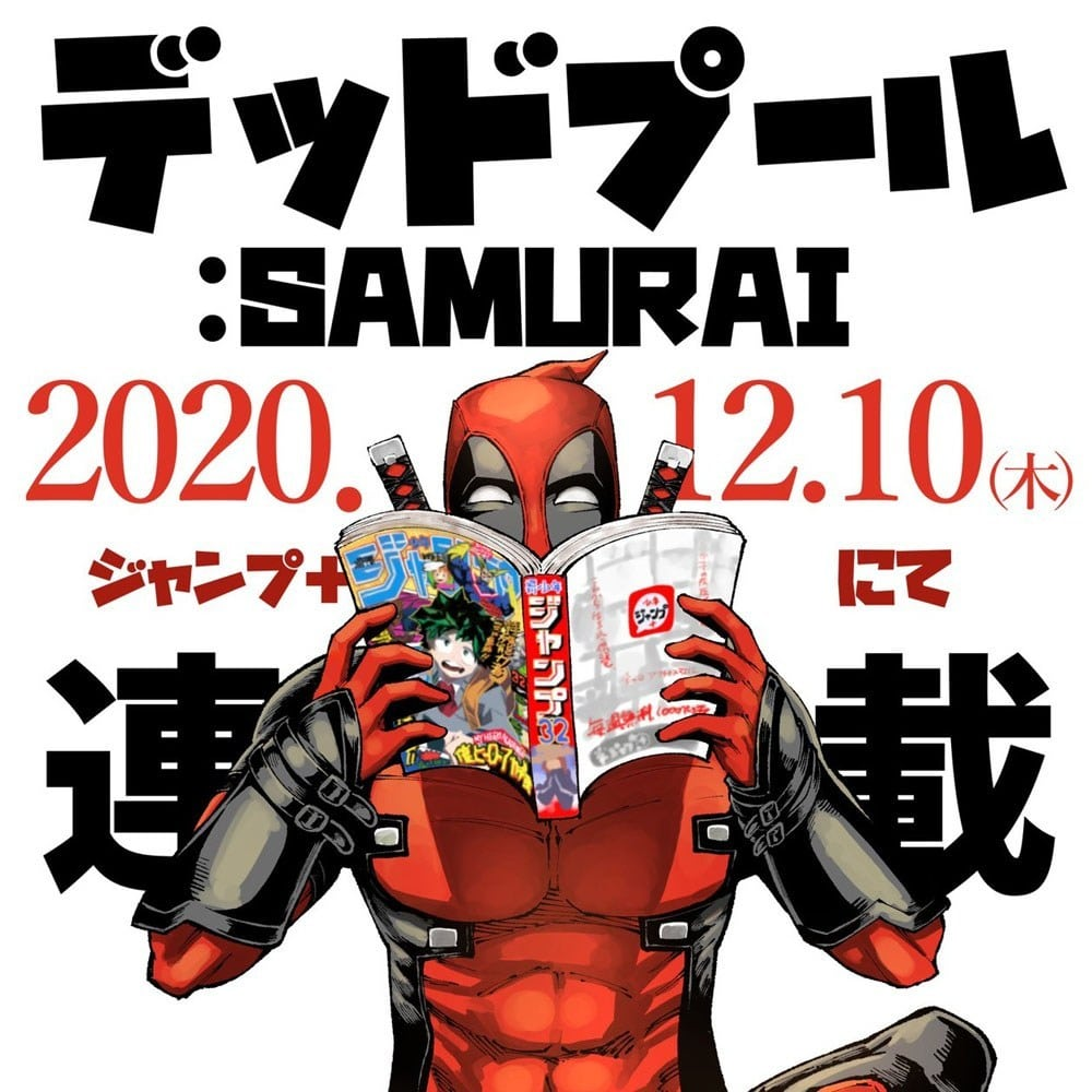 Deadpool Getting Serialized as New Shonen Jump Manga