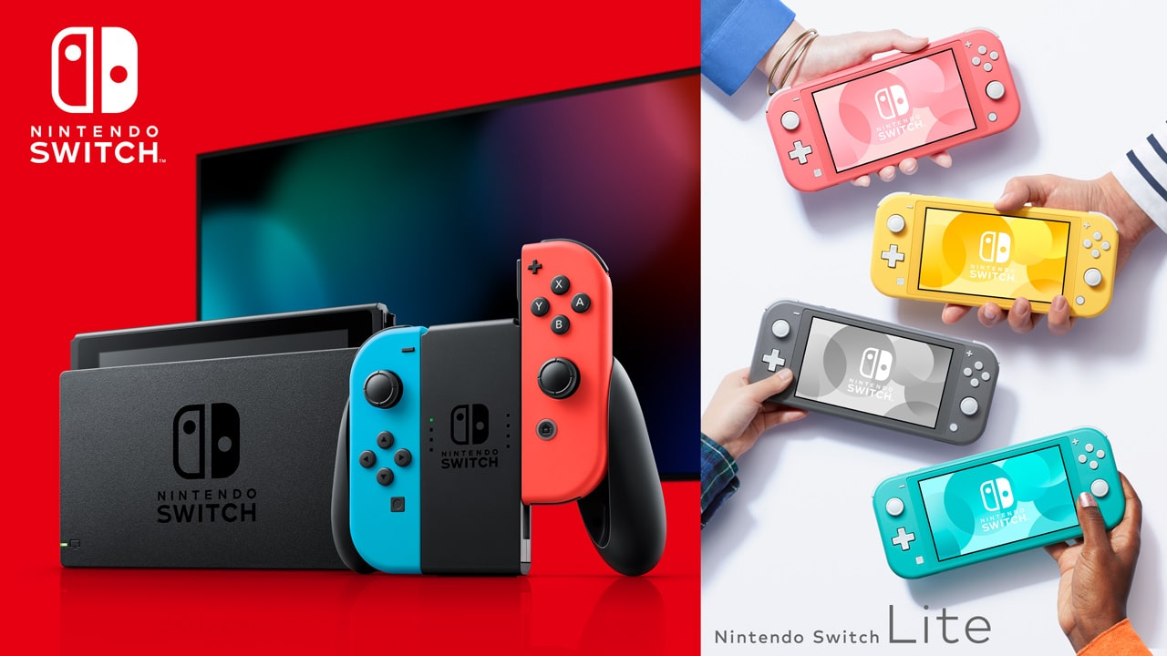 Nintendo Possibly Hints at New Switch Model